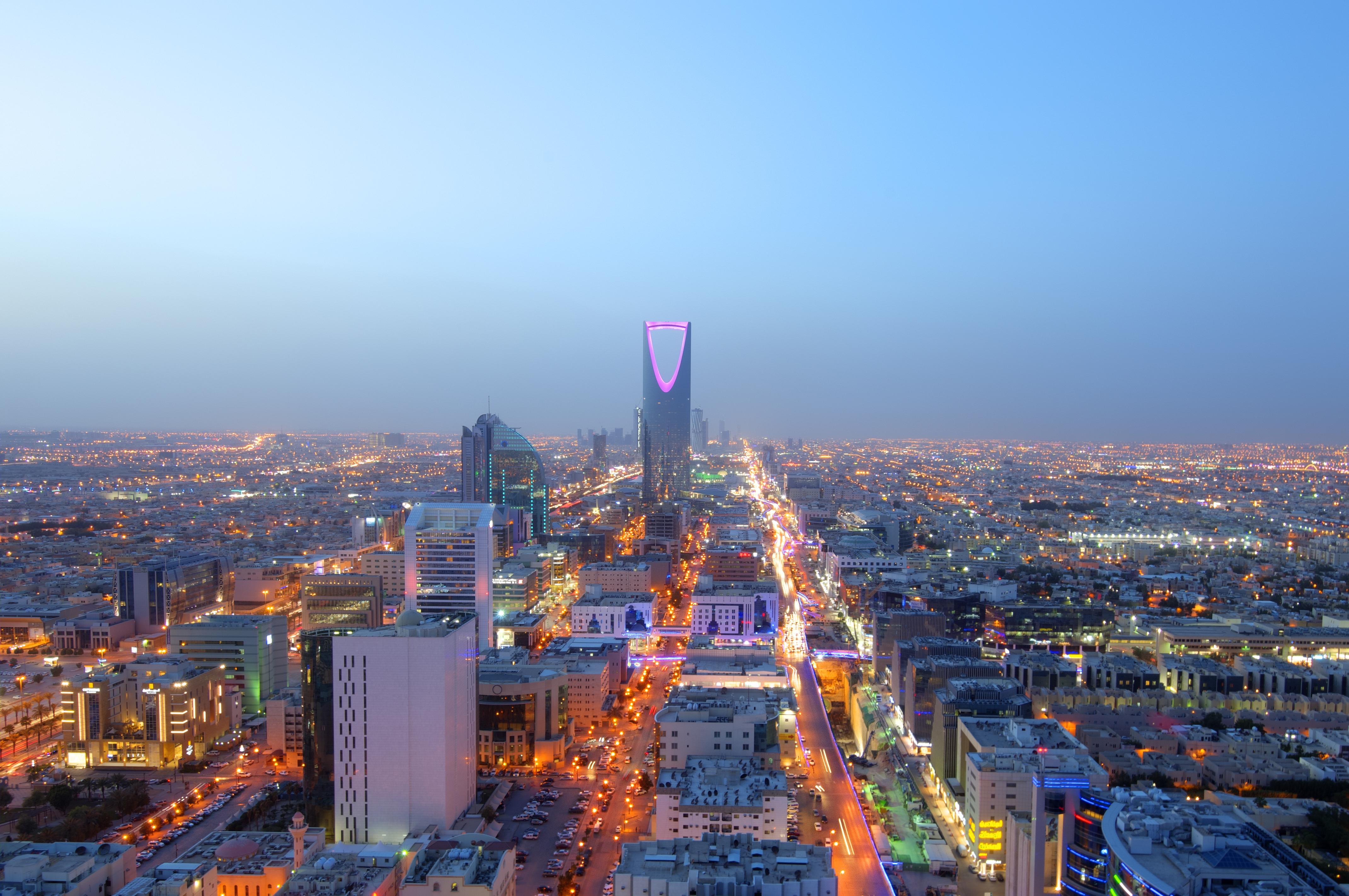 arabie saoudite